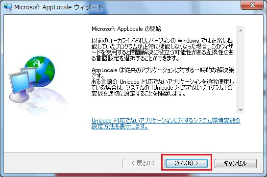 apploc016.jpg