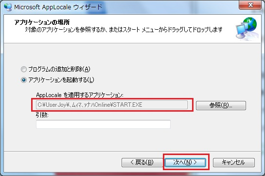 apploc017.jpg