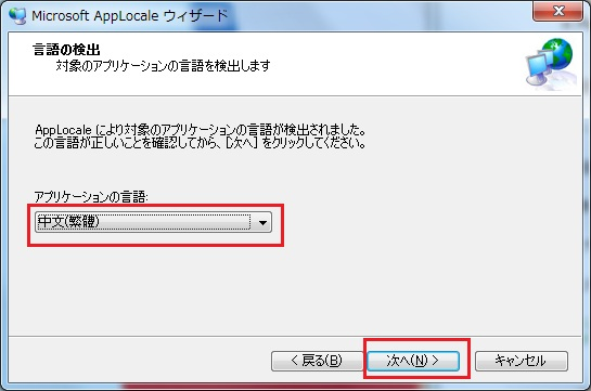 apploc018.jpg