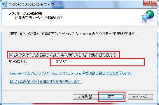 apploc019.jpg