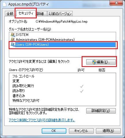 apploc021.jpg