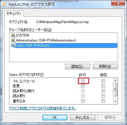 apploc022.jpg
