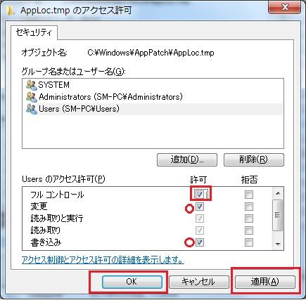 apploc023.jpg