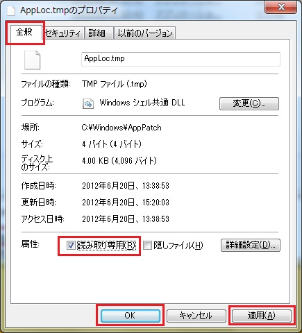 apploc024.jpg