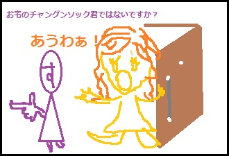 ss215.jpg