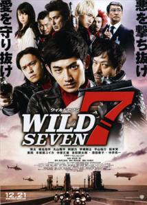 p_wild_seven.jpg