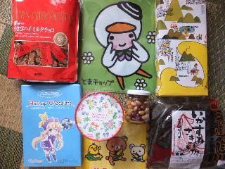 201210hokkaido.jpg