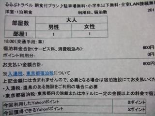 bDSCF6871.jpg