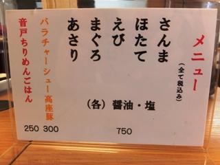 shinagaki.jpg