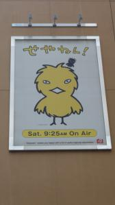 2012-9-15 MBSスタジオinUSJ 1