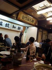 2012-11-17 サマー忘年会 ジャンケン大会 1
