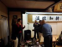 2012-11-17 サマー忘年会 ジャンケン大会 6