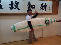 2012-11-17 サマー忘年会 ジャンケン大会 33