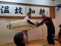 2012-11-17 サマー忘年会 ジャンケン大会 35