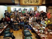 2012-11-17 サマー忘年会 ジャンケン大会 38