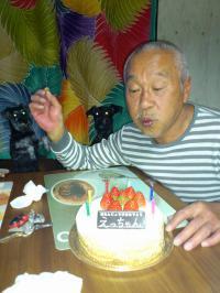 65歳のお祝い 1