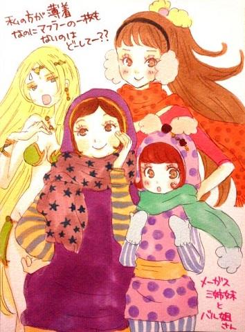 メーガス三姉妹とバル姐さん。