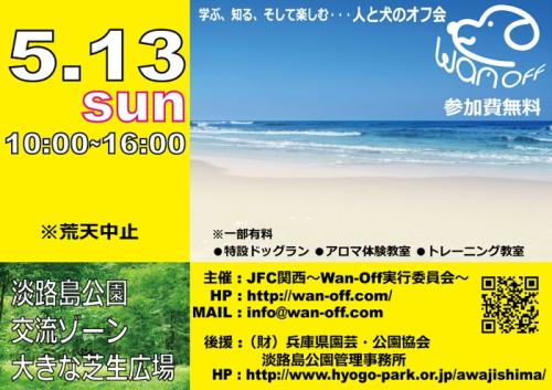 DPP_01_20120422222250.jpg