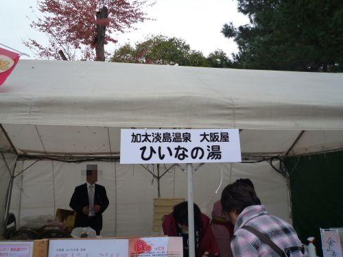 DPP_02_20121124233011.jpg