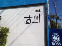 DPP_15_20121023225251.jpg