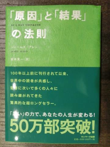 013_convert_20120415234027.jpg