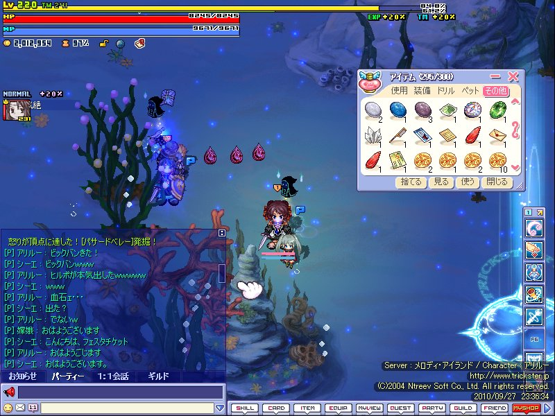 screenshot2154.jpg