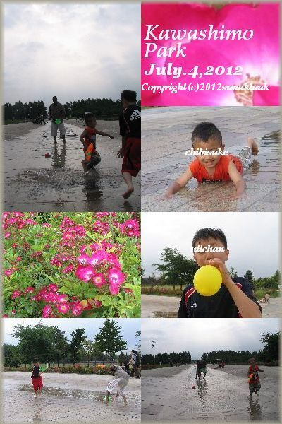 20120704KawashimoParkblog.jpg