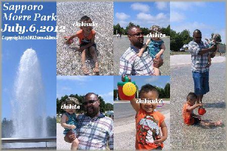 20120706MoereParkblog.jpg