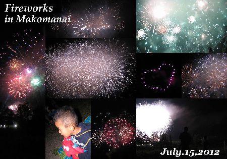 20120715Kitahiroshima03blog.jpg