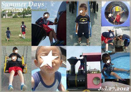 20120727SatozukaParkblog_20120729105530.jpg