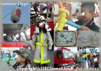 20120721Kiyota festivalblog