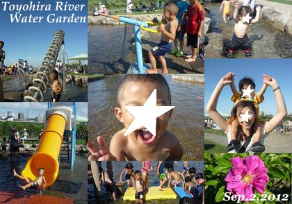 20120902Toyohira River Water Gardenblog