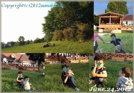 2012_6_24tsukisappublog.jpg