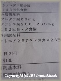 blog1127.jpg