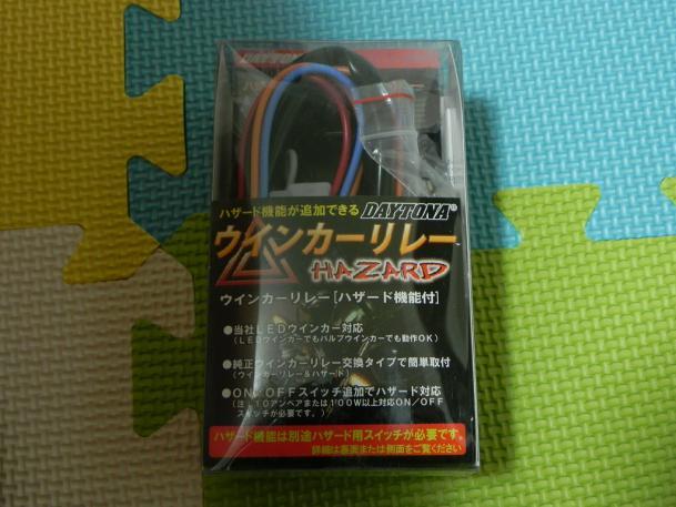 s-DSCN7650.jpg