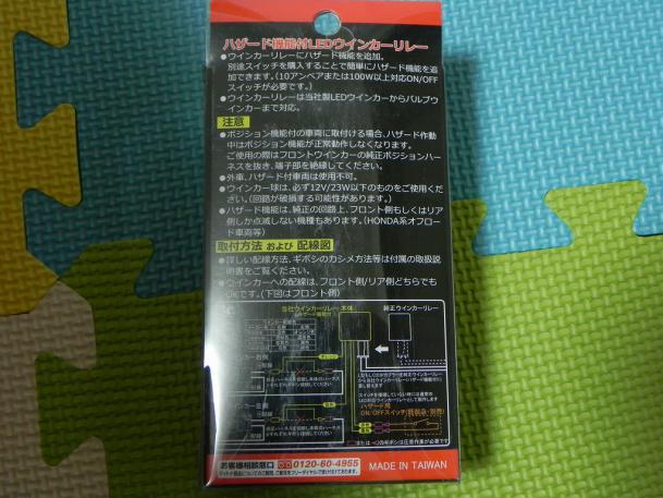 s-DSCN7651.jpg