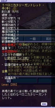 255_hand_end.jpg