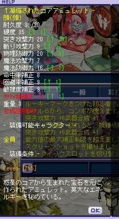 255amyu_Smax.jpg