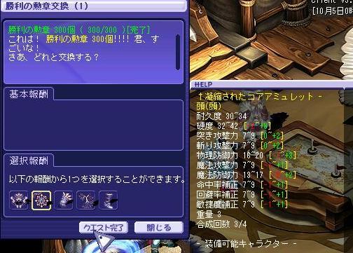 255amyu_get.jpg