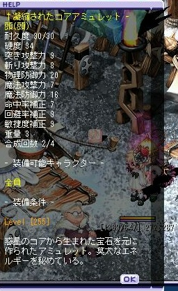 255amyu_increAfter.jpg