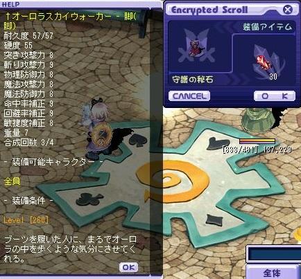 260kutsu_enc1.jpg