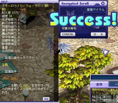 260kutsu_enc2.jpg