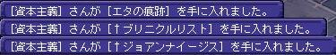 drop_2012_10_1_23_19_49.jpg