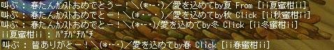 haru255.jpg
