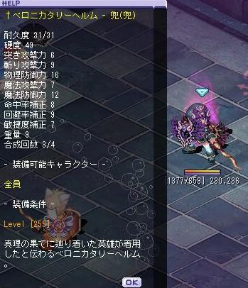 shiokan_set2.jpg