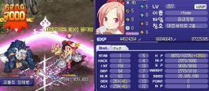 zokusei_anaisu3.jpg