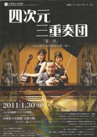 繧ケ繧ュ繝」繝ウ0007_convert_20110131210858