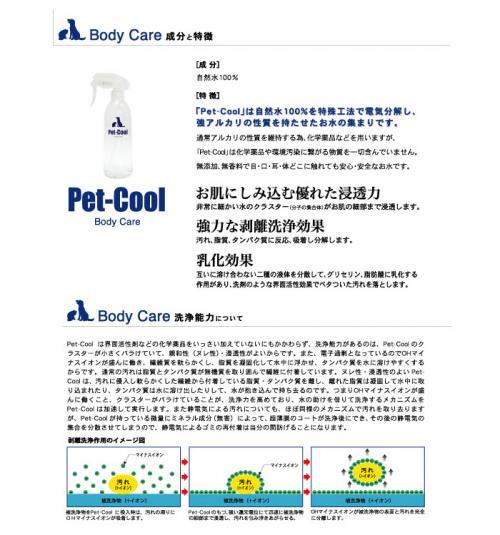 body-s_convert_20120721231913.jpg