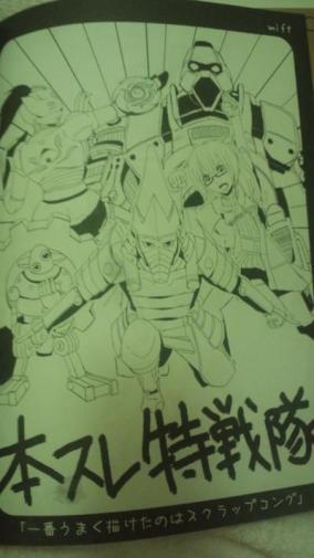 Honsre-tokusen_284_506.jpg