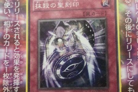 Nohakai-Yesjogai_451_301.jpg